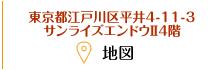 東京都江戸川区平井4-11-3 サンライズエンドウII 4階